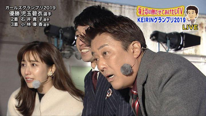 2019年12月30日田中みな実の画像06枚目