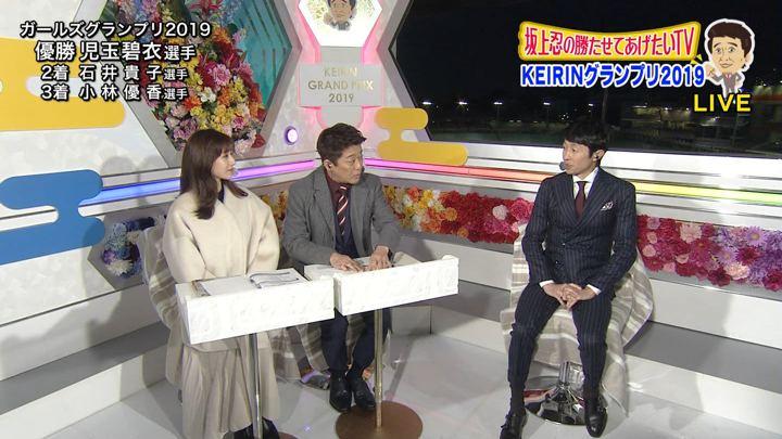 2019年12月30日田中みな実の画像08枚目