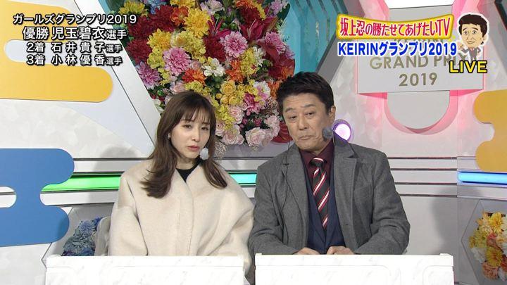2019年12月30日田中みな実の画像09枚目