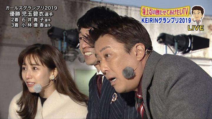 2019年12月30日田中みな実の画像10枚目