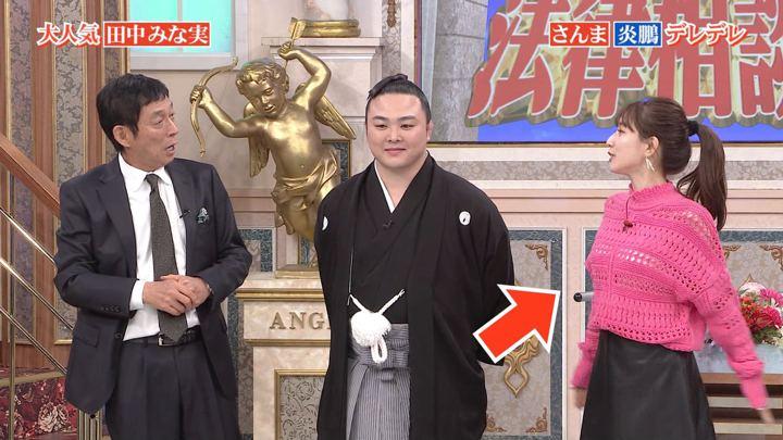 2020年01月05日田中みな実の画像42枚目