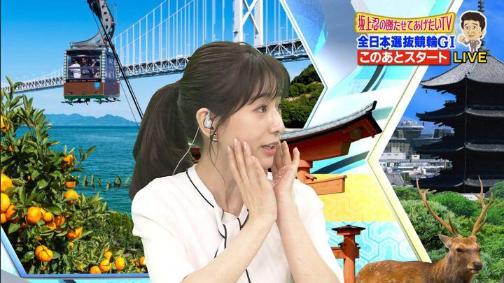 2020年02月11日田中みな実の画像04枚目