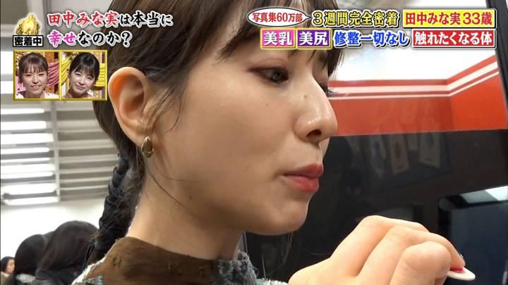 2020年03月09日田中みな実の画像31枚目