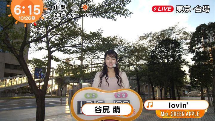 2019年10月26日谷尻萌の画像01枚目