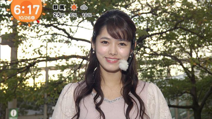 2019年10月26日谷尻萌の画像04枚目