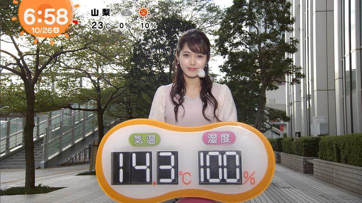 2019年10月26日谷尻萌の画像06枚目