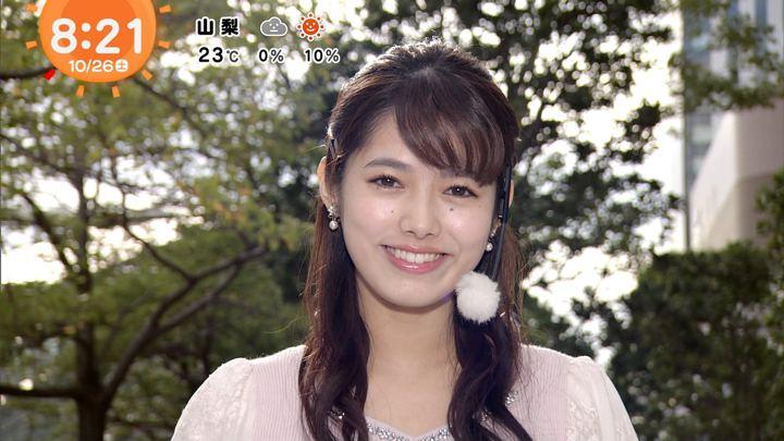 2019年10月26日谷尻萌の画像10枚目