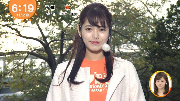 2019年11月02日谷尻萌の画像02枚目
