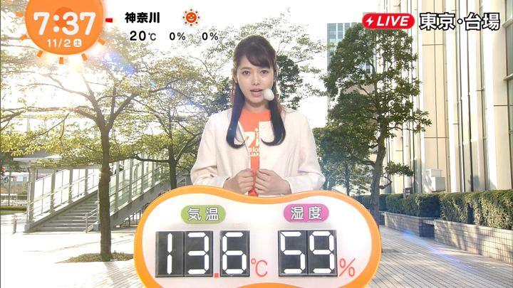 2019年11月02日谷尻萌の画像07枚目