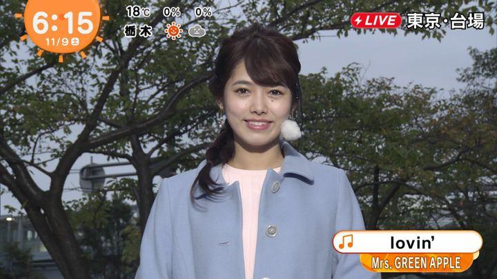 2019年11月09日谷尻萌の画像01枚目