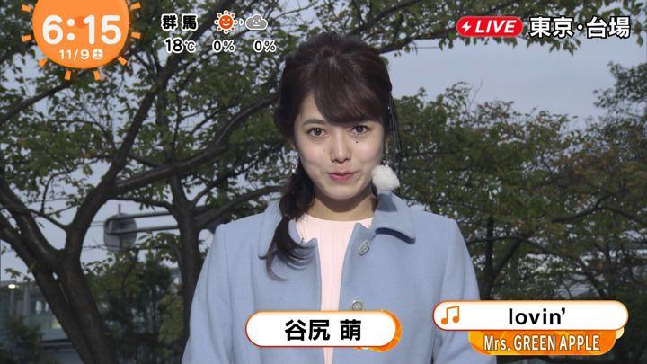 2019年11月09日谷尻萌の画像02枚目