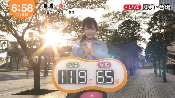 2019年11月09日谷尻萌の画像05枚目