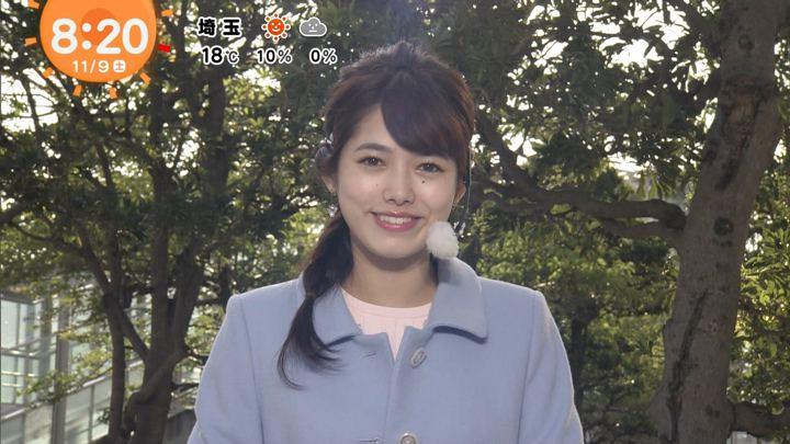 2019年11月09日谷尻萌の画像10枚目