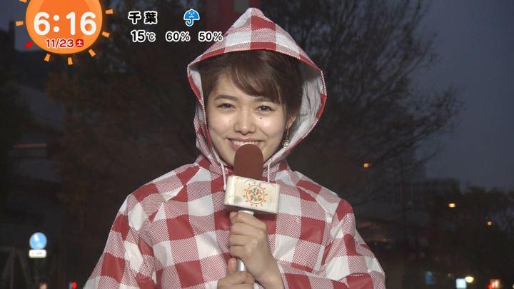 2019年11月23日谷尻萌の画像02枚目