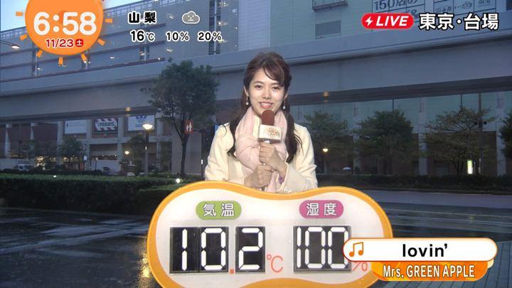 2019年11月23日谷尻萌の画像03枚目