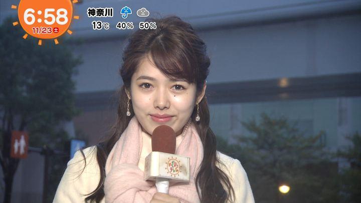 2019年11月23日谷尻萌の画像04枚目