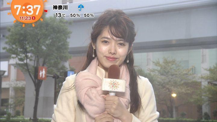 2019年11月23日谷尻萌の画像07枚目