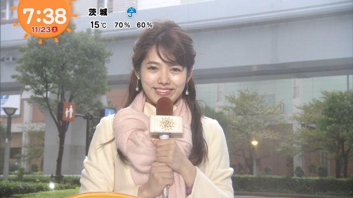 2019年11月23日谷尻萌の画像08枚目