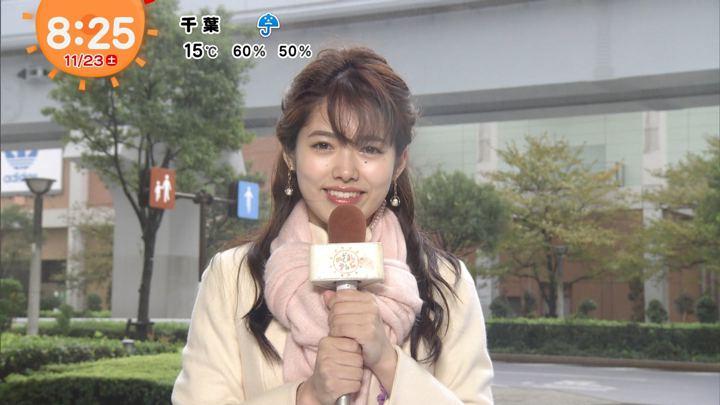 2019年11月23日谷尻萌の画像10枚目