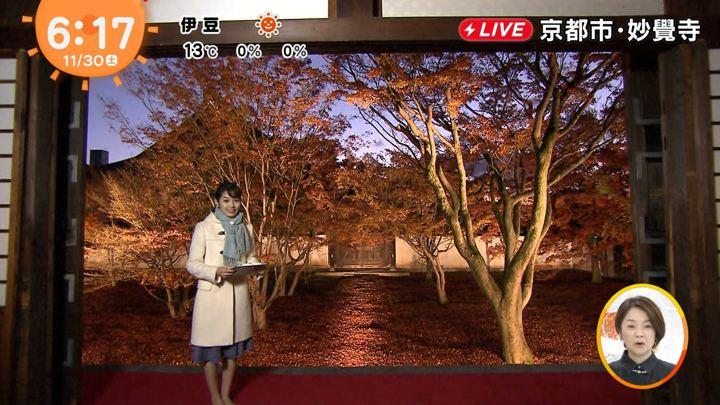 2019年11月30日谷尻萌の画像02枚目