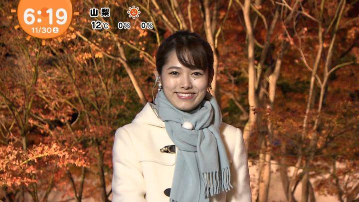 2019年11月30日谷尻萌の画像03枚目