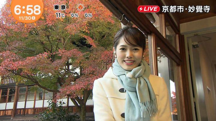 2019年11月30日谷尻萌の画像05枚目