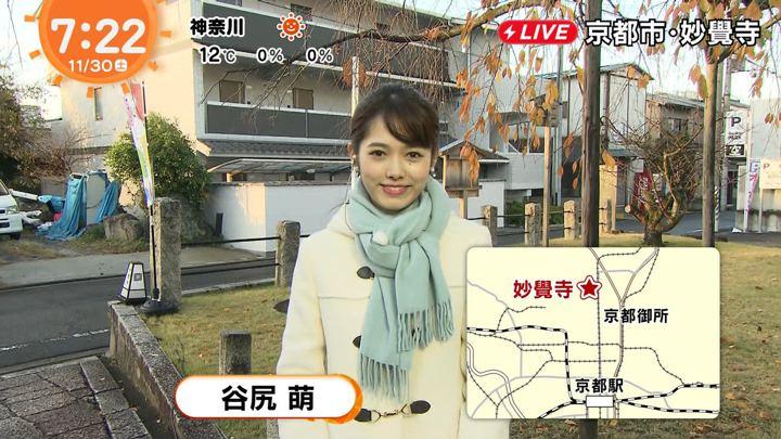 2019年11月30日谷尻萌の画像07枚目