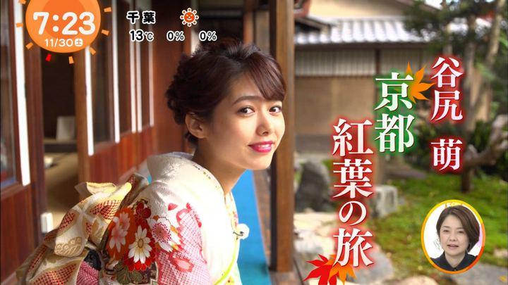 2019年11月30日谷尻萌の画像10枚目