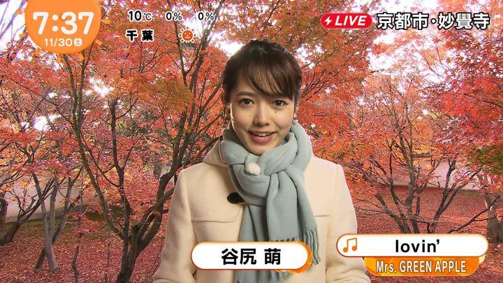 2019年11月30日谷尻萌の画像20枚目