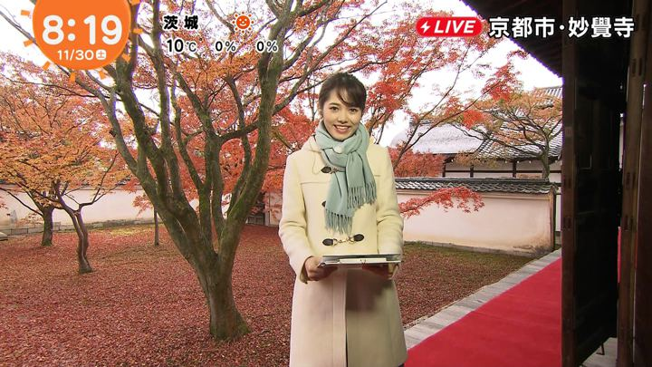 2019年11月30日谷尻萌の画像22枚目