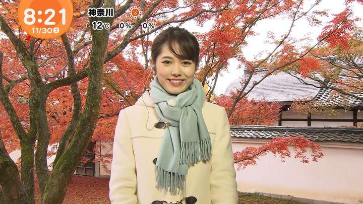 2019年11月30日谷尻萌の画像23枚目