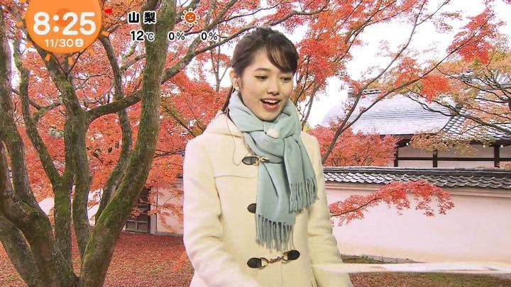 2019年11月30日谷尻萌の画像24枚目