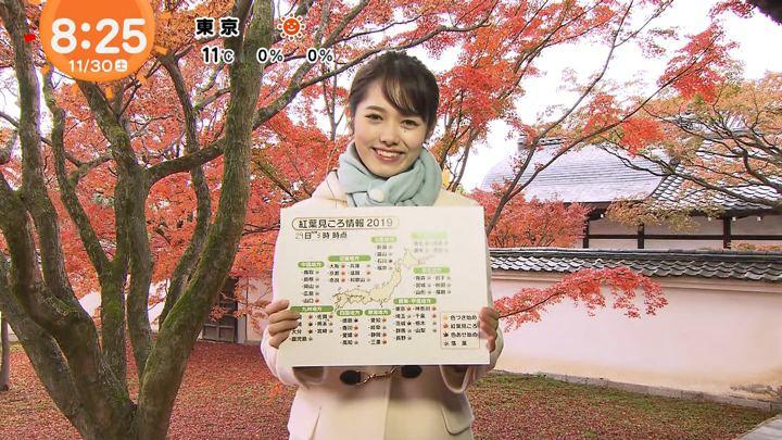 2019年11月30日谷尻萌の画像25枚目
