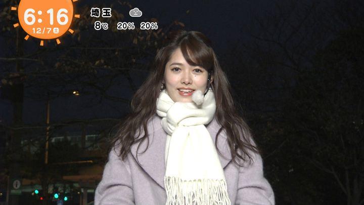2019年12月07日谷尻萌の画像01枚目