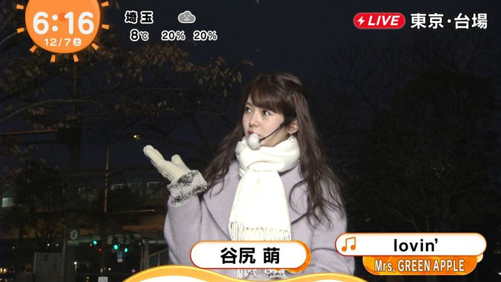2019年12月07日谷尻萌の画像02枚目