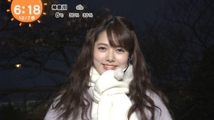 2019年12月07日谷尻萌の画像04枚目