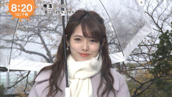 2019年12月07日谷尻萌の画像09枚目