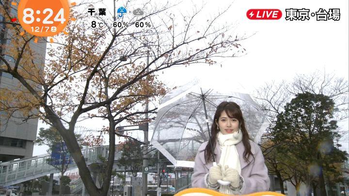 2019年12月07日谷尻萌の画像10枚目
