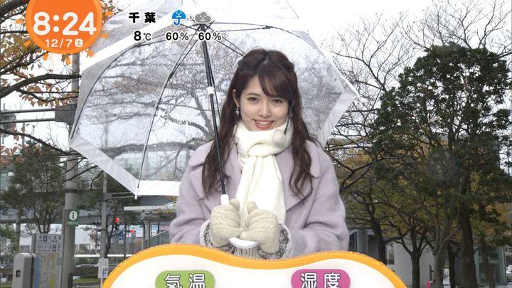 2019年12月07日谷尻萌の画像11枚目