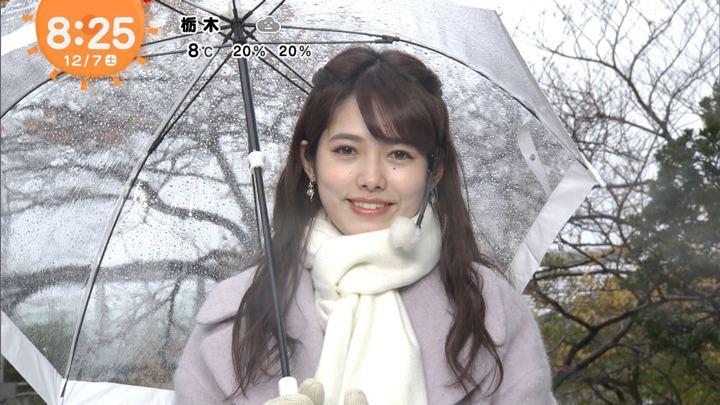 2019年12月07日谷尻萌の画像12枚目