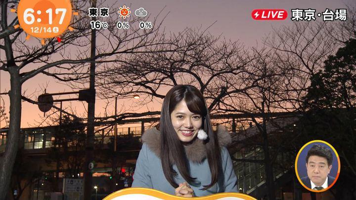 2019年12月14日谷尻萌の画像02枚目