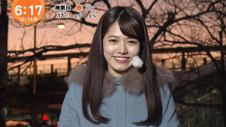 2019年12月14日谷尻萌の画像03枚目