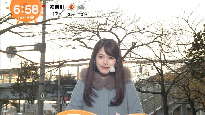 2019年12月14日谷尻萌の画像06枚目