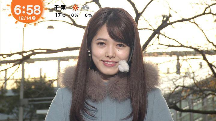 2019年12月14日谷尻萌の画像07枚目