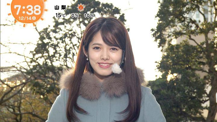 2019年12月14日谷尻萌の画像09枚目