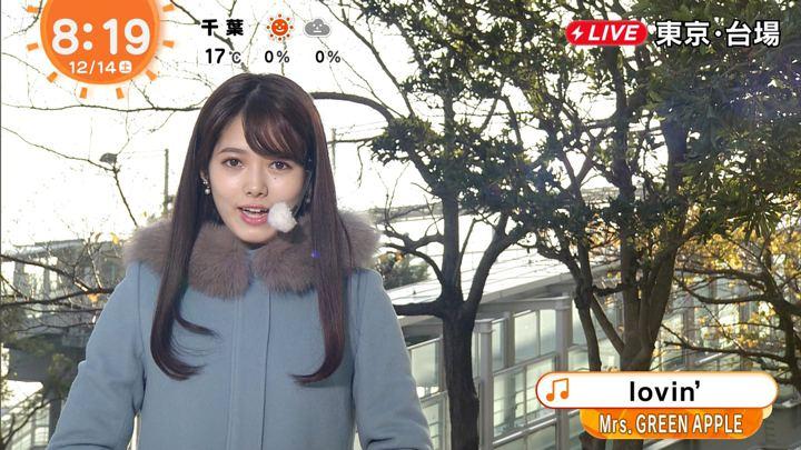 2019年12月14日谷尻萌の画像11枚目