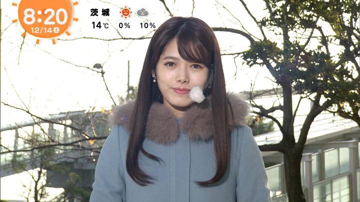 2019年12月14日谷尻萌の画像12枚目