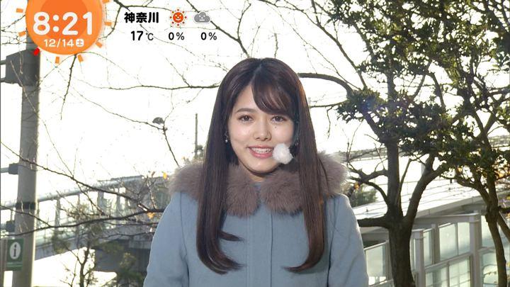 2019年12月14日谷尻萌の画像13枚目