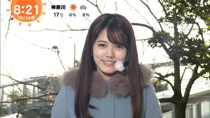 2019年12月14日谷尻萌の画像14枚目