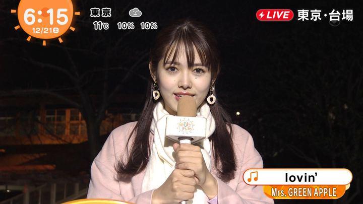 2019年12月21日谷尻萌の画像01枚目